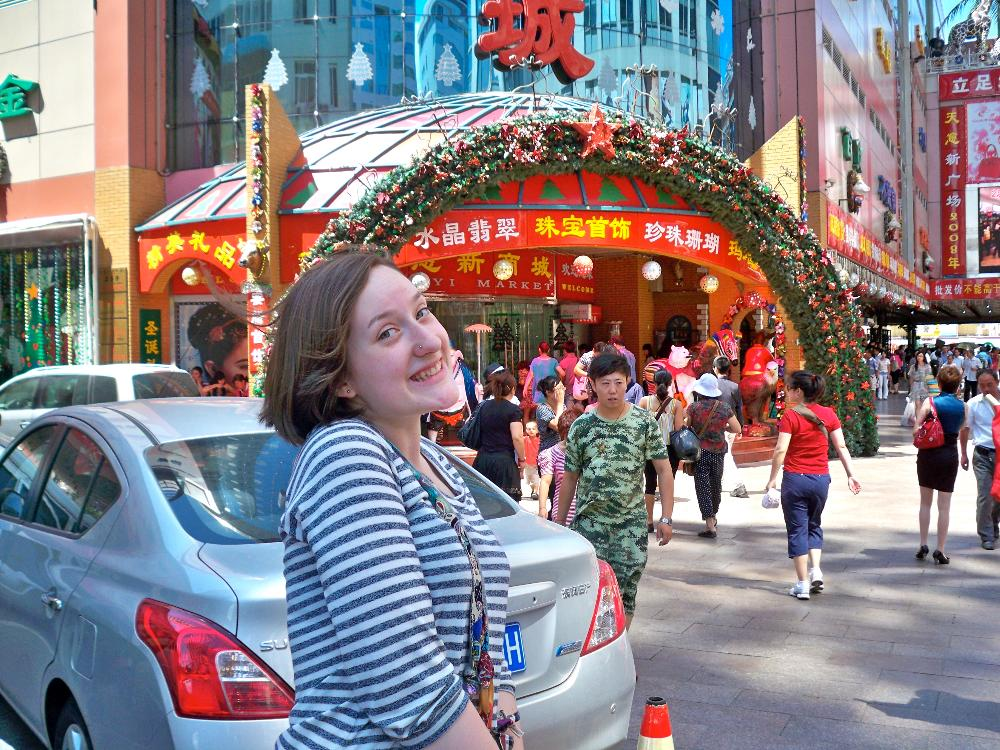 Image result for images of Beijing University of Technology
