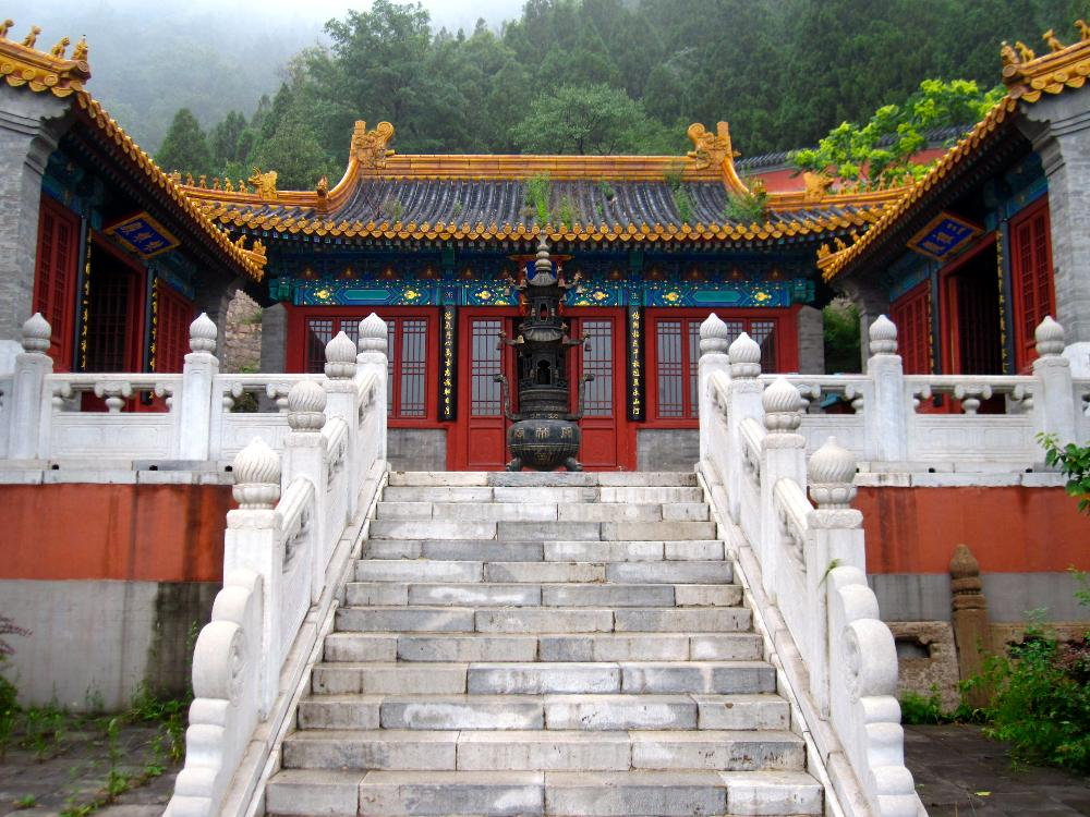China Hidden Temple