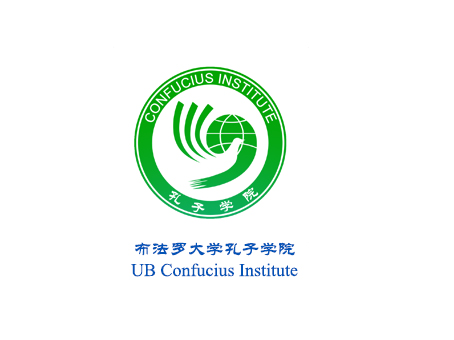 UB Confucius Institute Logo